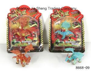 Dinosaur Toy (8668-09)