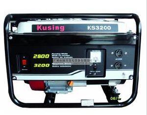 Kusing Ks3200 Open Type Gasoline Generator