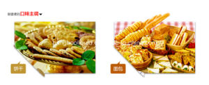 Alliance Desserts Family E Liquid pictures & photos