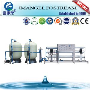 Easy to Operate Membrane Filter Beverage Water Purification pictures & photos