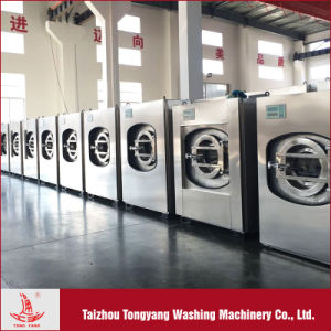 Industrial Washing Machine with Dryer for Hotel and Hospital pictures & photos