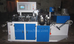 Inspection and Rewinding Machine for Sleeve Label, High Speed Inspecting Machine pictures & photos