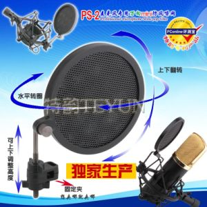 PS-2 Iron Mesh Pop Filter for Broadcasting / Recording / Karaoke Microphones Wind Screen pictures & photos