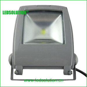 2016 New Outdoor LED Flood Light 10W Flood Light pictures & photos