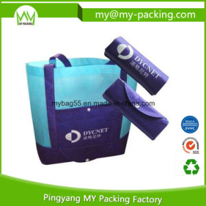 Customized Folded PP Non-Woven Promotional Shopping Bag pictures & photos