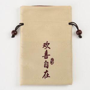 Woven Edged Satin Bags / Pouches