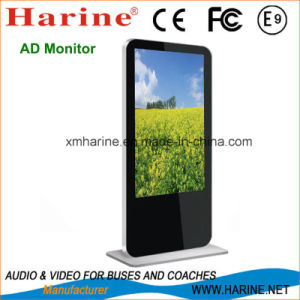 47′′ Vertical Digital Ad Monitor with Advertising TV Function pictures & photos
