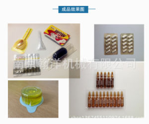 Dpp-88y Small Automatic Alu PVC Blister Packer Blister Machine pictures & photos