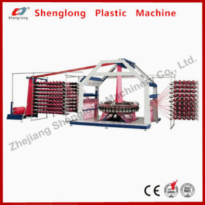 PP Woven Bag Making Machine Six Shuttle Circular Loom pictures & photos
