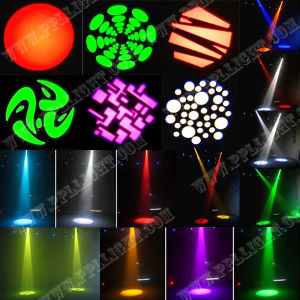 1PCS *60W Single White Bright LED Spot Moving Head Light pictures & photos