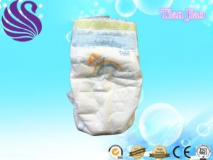 Soft Breathable Magic Tape Baby Nappy Disposable Baby Diaper pictures & photos