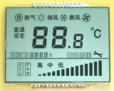 Mobile Phone Power Meters Tn Reflective Indicator Touch LCD Screen pictures & photos