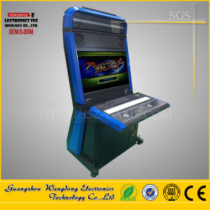 Simulator Arcade Fighting Video Game Frame Game Machine for Sale pictures & photos