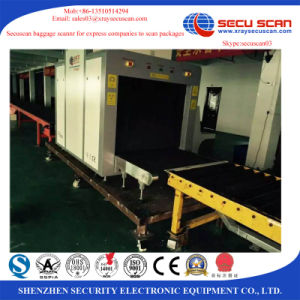Mail Inspection System/ Baggage Scanner for Post Office, Express Company pictures & photos