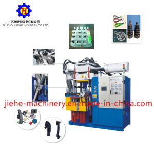 Horizontal Rubber Injection Compression Molding Hydraulic Machine pictures & photos