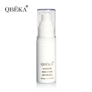 2017 Good Quality Qbeka Coenzyme Anti-Aging Repairing Essence Cosmetic pictures & photos
