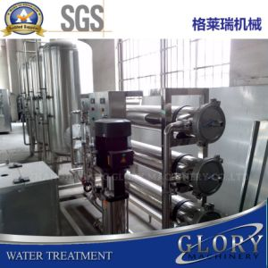 Filtration in Water Treatment Plant pictures & photos