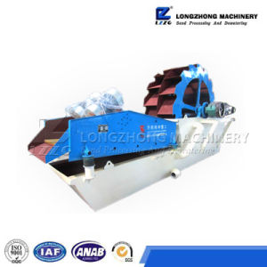 China Lzzg Brand Silica Sand Washing and Dehydrating Plant pictures & photos
