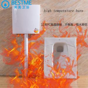 Ceramic Men′s Hand Press Type Urinal Factory Direct Sale (BC-8006) pictures & photos