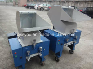 Selling Waste Plastic Bottle Pipe Shredder Grinder Crusher Machine pictures & photos