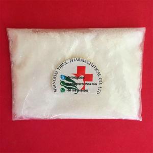 Hot Sale Pharmaceutical Grade 98% Nootropics Raw Powder Fasoracetam 110958-19-5 pictures & photos