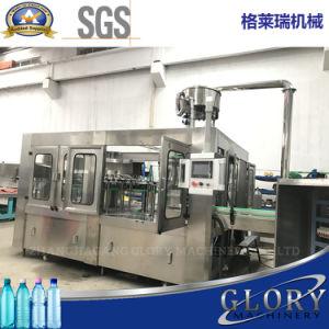 Automatic Liquid Packing Machine Price pictures & photos