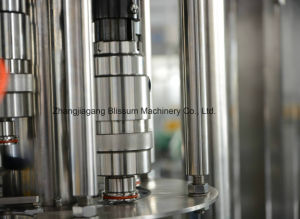 Complete Bottled Pure Water Bottling Packaging Machine pictures & photos