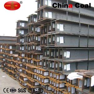 High Quality China Coal Group H Section Steel! ! ! pictures & photos