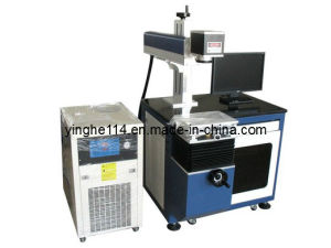 Diode Side-Pumped Laser Marking Machine pictures & photos