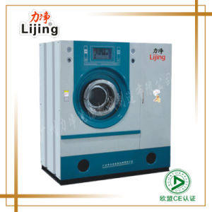 Automatic Industrial Washing Equipment Drying Cleaning Machine (SGX-10KG) pictures & photos