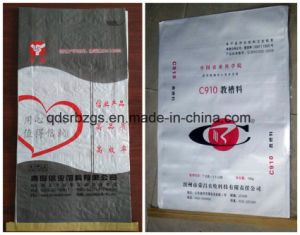 China Made High Quality Packaging PP Woven Bag for Feed pictures & photos