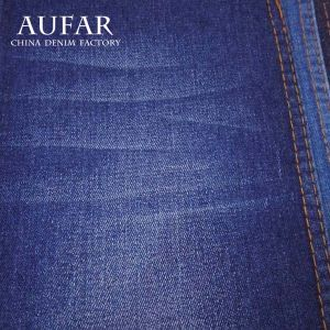 5110 80%Cotton 20%Polyester Denim Fabric for Jeans, Trousers