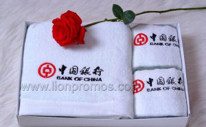 Bank Promotional Gift Towel Set pictures & photos