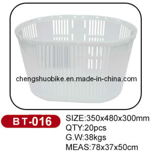 First-Class Quality Basket (BT-016) in Hot Selling pictures & photos