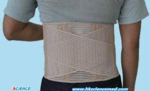 Elastic Back Support (SC-BK-017) pictures & photos