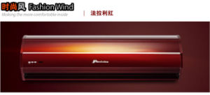 Fashion Wind Air Curtain pictures & photos