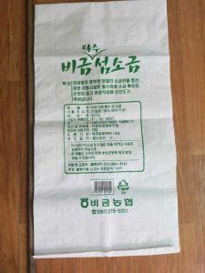 White Color Korea PP Woven Bag pictures & photos