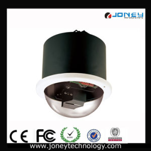 Outdoor Waterproof PTZ Dome Camera pictures & photos