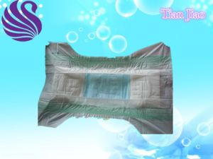 Super-Care and Smooth Soft Disposable Baby Nappy Diaper pictures & photos