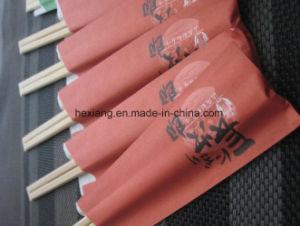 Disposable Chopsticks Bulk Bamboo Chopsticks pictures & photos
