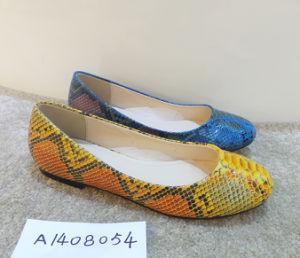 Snake Print High Class Lady Ballerina Shoes (A1408054)