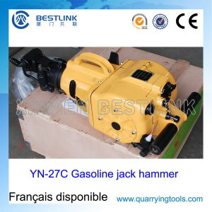 Hand Held Gasoline Vertical Pionjar 120 Quarrying Rock Drill pictures & photos