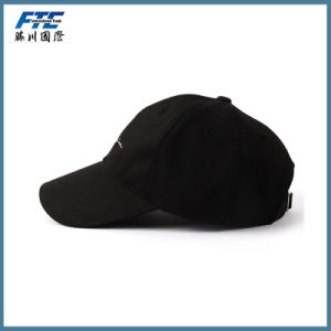 Wholesale High Quality Cheap Promotional Baseball Hat pictures & photos