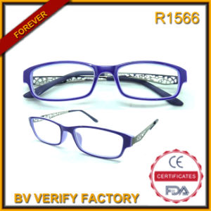 China New Style 2015 Eyeglasses Plastic Reading Glasses ...