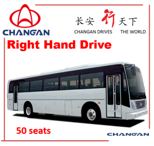 Chanagn Bus Coach Sc6108 Price of New Bus pictures & photos