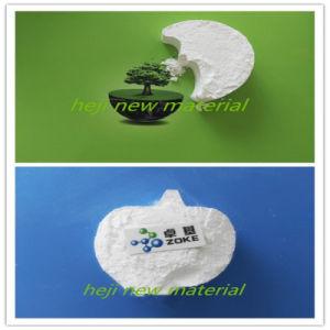 Plastic Additive Zinc Stearate pictures & photos