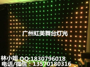 Wholesale! ! ! ! ! LED RGB Full Color Vision Curtain for Video or Disco pictures & photos