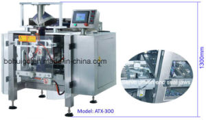 Small Size Food Packing Machinery/ Vertical Package Machine