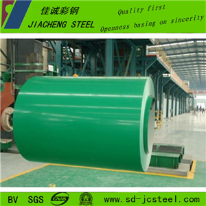 China Shandong 0.12-1.5mm Galvalume Steel Coil for Building Material