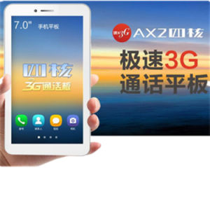 Tablet PC Quad Core Android 4.4 OS Mtk8382 IPS 7 Inch Ax2